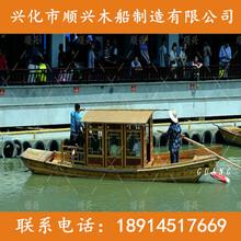 厂家直销供应旅游船江南景区揺橹船观光船公园游船木船出售图片
