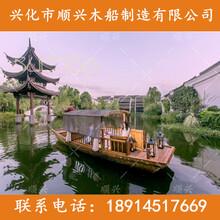 木船定制厂家供应特色仿古木船水乡揺橹船景区旅游观光船出售图片
