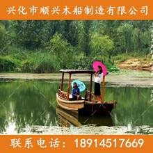 厂家直销供应揺橹船景区观光船公园游船木船出售图片
