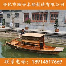 公园游船厂家供应旅游船观光船杭州西湖摇橹船现货出售乌篷船图片