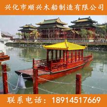 江苏木船厂家出售旅游船观光船乌篷船旅游船摇橹船图片