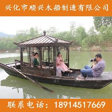 江苏兴化木船厂家现货出售观光船旅游船摇橹船电动游船图片