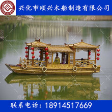 贵州木船厂家接待船木船原装现货
