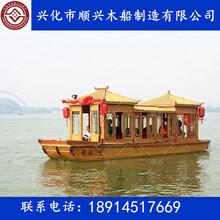 木船厂家接待船木船性价比最高图片
