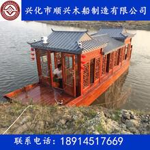 贵州木船厂家接待船木船总代直销图片