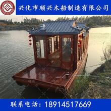 贵州木船厂家接待船木船批发代理