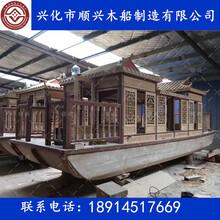 贵州木船厂家接待船木船量大从优画舫船