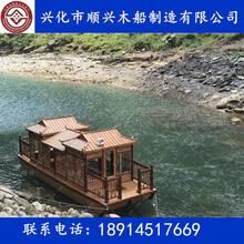 贵州木船厂家接待船木船价格实惠画舫船图片
