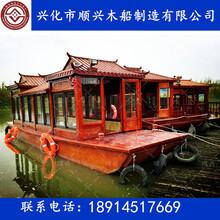 贵州木船厂家接待船木船行业领先画舫船图片