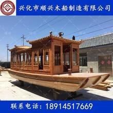 贵州木船厂家接待船木船低价促销画舫船