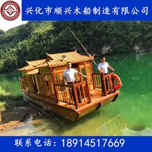贵州木船厂家接待船木船包邮正品画舫船图片