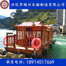 贵州木船厂家接待船木船哪家好画舫船图片