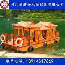 贵州木船厂家接待船木船哪家专业画舫船