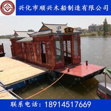 贵州木船厂家接待船木船服务周到画舫船