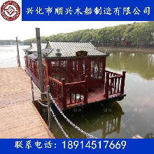 贵州木船厂家接待船木船优质服务画舫船