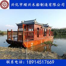 贵州木船厂家接待船木船哪家比较好画舫船