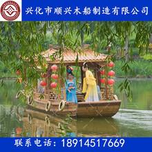 贵州木船厂家接待船木船不二之选画舫船图片