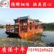青海旅游船觀光船烏篷船畫舫船木船服務周到