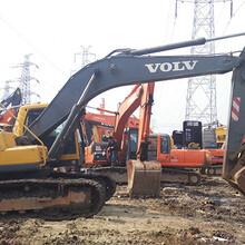 低价出售二手沃尔沃210、240、290等各型号挖掘机