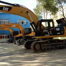 低价出售二手卡特320、323、329等各型号挖掘机