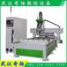 枝江数控开料机橱柜门木工加工中心板式家具自动生产线