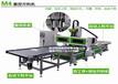 咸宁多工序数控开料机数控侧孔机开料机木工加工中心价格