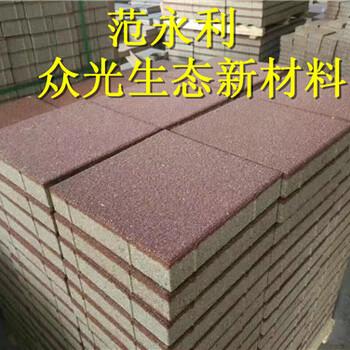 福建三明陶瓷透水砖实验基地