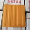 高铁盲道砖生产厂家还是找河南众光大型全瓷盲道砖生产厂家