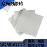 浙江防腐耐酸砖