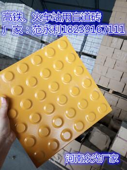 广东盲道砖批发,全瓷材质的盲道砖