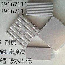 耐酸砖施工山东盘锦耐酸砖专业施工厂家6图片