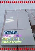 山东东营多种耐酸砖瓷砖/耐酸胶泥/耐酸瓷板批发6图片