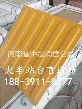 盲道砖制造标准焦作众光全瓷盲道砖厂家供应精品盲道砖6图片