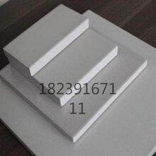 甘肃耐酸砖技术指标甘肃庆阳耐酸砖厂家6图片