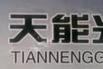 祁县太阳能光伏发电系统加盟代理批发安装