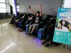 上海地区摩摩哒共享按摩椅网点