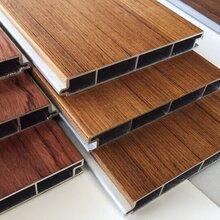德国ESMY铝木地热养生地板图片