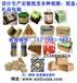 重庆纸箱包装厂