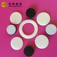 复膜白色发泡PE垫片PE瓶盖防漏平垫PB快巴纸垫片专业生产