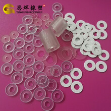 各种型号PET垫片绝缘麦拉片PE垫片透明PVC平垫现模现货