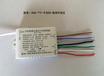 10-30W雷达感应太阳能路灯控制电源感应距离不受环境温度影响
