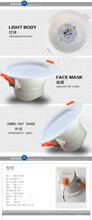 LED可代替人体红外线的雷达感应筒灯微波感应加光控便捷节能图片