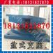 衡水盆式橡胶支座球形支座实力厂家