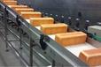 网带输送机厂家丨输送配件厂家丨链板网带厂家