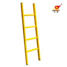 华泰玻璃钢纤维五步梯子绝缘梯绝缘单直梯电工梯子工程安全梯图片