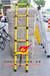 华泰绝缘梯玻璃钢梯3米鱼竿梯伸缩梯家用竹节工程梯电工拉伸梯子