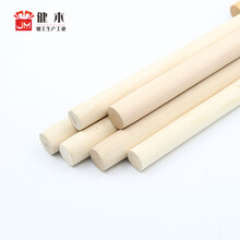 厂家直销圆木棒木棍工艺品加工定制榛木榉木圆木棒