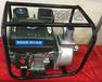 农田家庭通用自带动力汽油机抽水泵高扬程出水量大便携铝合金材质
