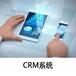 河南CRM系统可以为企业带来哪些好处