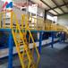 保温免拆一体板设备抗开裂抗空鼓fs外墙免拆模板设备fs复合保温板设备生产线